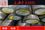 供應Nickcl230光亮棒、定制廠家-博虎鎳合金