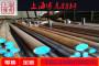 409L對應國標介紹、圓鋼上海博虎鋼鐵