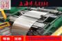 HastelloyC-276批發零售、光亮棒上海博虎鋼鐵