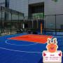 新闻:室外拼装悬浮地板货真价实(濉溪县)
