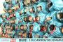 新闻:环保假草皮(山西隰县)持久性长