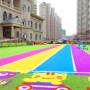学校塑料草坪(场地材料施工公司)荆门【股份@有限公司】