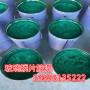 张家口桥东烟道脱硫防腐玻璃鳞片胶泥涂料配方量大优惠