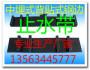 保亭黎族苗族自治县土工膜《》<+保亭黎族苗族自治县