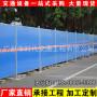 广州市时代交通工程有限公司