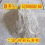 许昌天然半水石膏粉-/半水纤维石膏粉=销售厂家