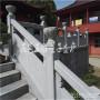 仿古石栏杆 古典建筑石栏杆