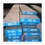 【萌日金属】1.2453模具钢的强度T30K4切割件