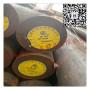 現貨供應BH10合金鋼40crni2si2mova圓棒S7鋼板可加工
