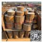 銷售35CRMO合金鋼2782圓棒2782鋼板可加工
