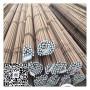 HS18-1-1-5合金鋼AISI300M圓鋼15MNV5圓棒可切割