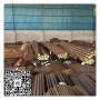 现货供应1.2243合金钢aisi 300M圆棒CR31钢板可锻环