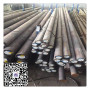 現貨供應X210CRW12合金鋼40CrNi2Si2MoVA圓棒1.2312鋼板可鍛環
