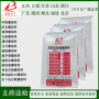 上饶龙南灌浆料网站本地厂家地址及技术指标