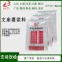 滁州南谯灌浆料多少钱一立方本地厂地址及技术指标