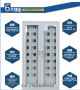 六安市裕安区重庆南坪手机寄存柜安全性高