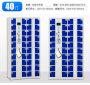 日喀则市昂仁县玻璃手机柜带锁充电柜供货商公司选择源于智慧