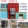 南寧市45斗不銹鋼中藥櫥實體工廠支持訂做中藥柜百子柜價格