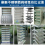 白银市中药柜多少钱能做201不锈钢中药柜支持电商合作