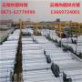 昌宁钢模板/钢模板加工/钢模板加工价格