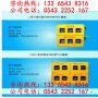 黑龙江省大庆市让胡路区玻璃钢燃气表箱新梦之城国际