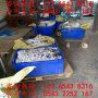 临汾市蒲县红色电力塑料施封锁种类