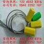 内蒙古自治区阿拉善盟阿拉善左旗红色电力施封锁清仓