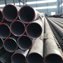焦作45#鋼管價格最合適指導價格