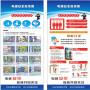 2021吳中自動扶梯回收&住宅電梯回收公司電話
