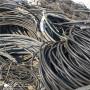2021高压电缆回收价格行情&张家港回收废电缆线
