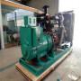 仪征旧发电机组回收三菱柴油发电机回收公司电话