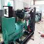 舊發電機組回收&無錫宜興大宇柴油發電機組回收公司電話