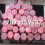今日報價:06CR17不銹鋼圓鋼特需訂制:御廠通知