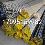 今日報價:SCM418圓鋼規格多樣:御廠通知