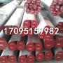今日報價:20nicrmos6-4圓鋼特需訂制:御廠通知