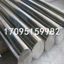 今日報價:X6CrNiMoTi17122不銹鋼圓鋼板材:御廠通知
