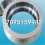 今日報價:6061T651進口鋁合金圓鋼板材、6061T651進口鋁合金六面銑、毛園:御廠通知