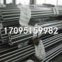 40CRMNMO庫存充足、鍛方、鍛材御圓鋼