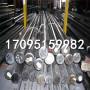 今日报价:宝钢3cr2w8v热处理规范宝钢3cr2w8v、抛光、冷拉钢:御厂通知