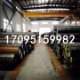 今日報價:42CrMoL7圓鋼板材:御廠通知