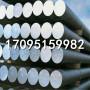 材质2205库存充足、易车棒、冷拉钢御圆钢