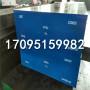 1cr25ti規格多樣、切型、鍛環御圓鋼