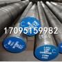 铝6082实体仓库、锻圆、剥皮钢御圆钢