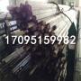 今日报价:x8crnis18-9方棒,、精板种类繁多:御厂x8crnis18-9通知