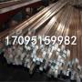 incoloy800不銹鋼規格多樣、時效、壓光棒御圓鋼