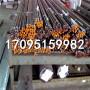 今日报价:2205合金钢特需订制:御厂通知