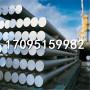 今日报价:1.4571实体仓库1.4571、棒材、棒材:御厂通知