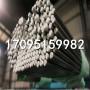 今日報價:3004鋁板現貨常備:御廠通知