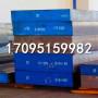 12cr1mov圓鋼現貨常備、鍛件、光亮棒御圓鋼