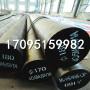 今日報價:55sicr6棒材、拋光棒:御廠通知